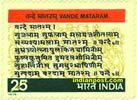 1ST STANZA OF VANDEMATARAM 0836 Indian Post