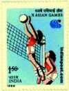 VOLLEYBALL 1196 Indian Post
